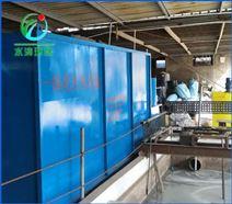 纺织印染污水处理设备厂家价格工艺流程