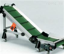 擋板式爬坡輸送機