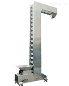 Z型爬坡链板输送机