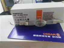 OSRAM欧司朗MI 1000W美标金卤灯 E40