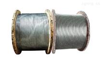 鋁絞線系列