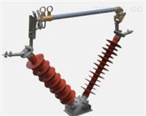 防风型跌落式熔断器FDGW-40.5/200A