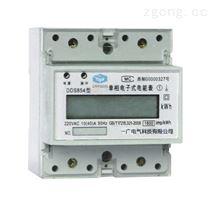 DDS854型單相電子式電能表4P/LCD液晶