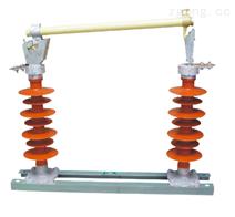 (H)RW5-40.5系列戶外高壓跌落式熔斷器