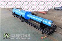 質保一年的臥式安裝潛水泵QJW選擇奧特泵業