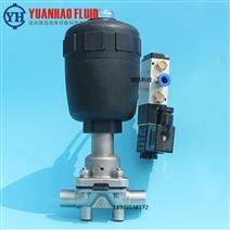 不锈钢气动焊接组合式隔膜阀
