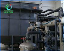 垃圾填埋场渗滤液渗透液渗沥液处理设备厂家