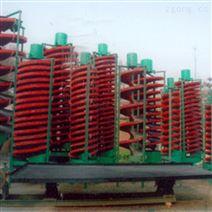 供應5ll1500去煤矸石螺旋溜槽 煤泥分選溜槽