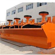 石城選礦多槽浮選機 洗煤浮選成套設備直銷