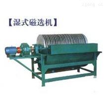 生鐵礦選礦強磁磁選機選礦設備