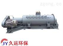 久运环保机械粉尘加湿机供应