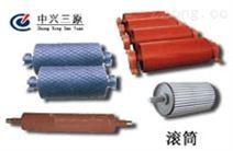 徐州中興三原皮帶秤專用測速滾筒