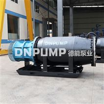 排涝提升轴流泵_排水咨询