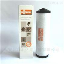 普旭0532140157真空泵排氣濾芯過濾器R50063