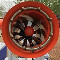 市政工地工程通用款喷雾风送式高射程雾炮