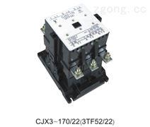 CJX3(3TB/3TF)系列交流接触器