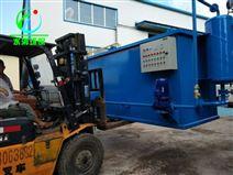 鱼粉加工厂废水污水处理设备厂家价格型号