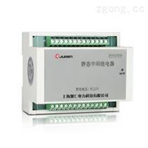 JL-8A/33集成电路电流继电器
