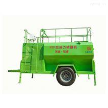 武漢車載式液力噴播機河南恒睿專業生產