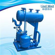 林德偉特-鑄鋼蒸汽凝結水回收裝置