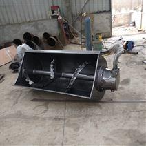 铲车搅拌一体机 装载机混凝土搅拌斗厂家