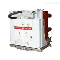 ZN63(VS1)-12系列户内手车式高压真空断路器