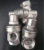 K06全不銹鋼可調式減壓閥