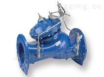 720型可調式減壓閥