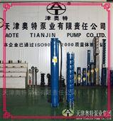 重慶大流量葫蘆泵QJ型號價格