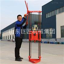 小型取样钻机 20米轻便地质勘探钻机