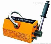 起重配套QZ1系列強力永磁吊裝器(常規)