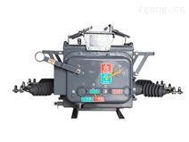 ZW20A-12型户外高压真空断路器电力设备