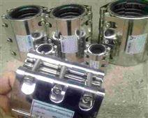 管道快速修補-單卡式管道連接器