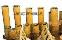 雙輪銑槽機泥漿管
