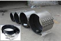 管道修補器-聯管夾-鑄鴻機械