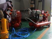 安全可靠恒旺小型气动便携式防汛打桩机