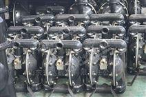 煤礦用BQG450/0.2氣動隔膜泵