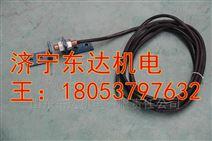 矿用GUC15本安型位置传感器物位开关