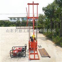 厂家直销轻便小型地质岩心勘探钻井设备