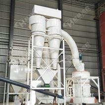 焦作鈣粉廠 鋁礬土粉磨機 HCQ雷蒙磨