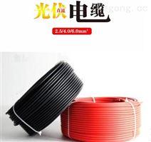 光伏電纜6平方的多少錢1米