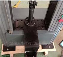 钢板轴向拉力试验机质量有保证