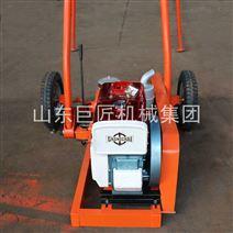 沙土取样钻机SH30-2A冲击式工程勘察钻机
