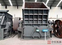 90型單段錘式廠家 建筑垃圾破碎機