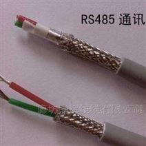 RS485专用数据通讯电缆