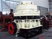 PDY液壓圓錐式破碎機1308系列玄武巖銅礦石