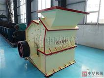 中厚機械第三代新型制砂機