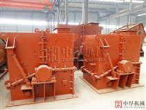 液壓活錘制砂機 新型石頭制砂設備