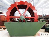 厂家供应洗砂机轮式砂石清洗机洗设备生产线