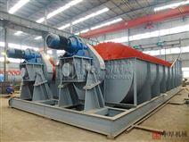 直销供应标准型单双螺旋选矿分级机矿用设备